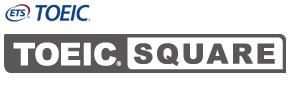 TOEIC SQUAREに会員登録してTOEICを申し込もう!