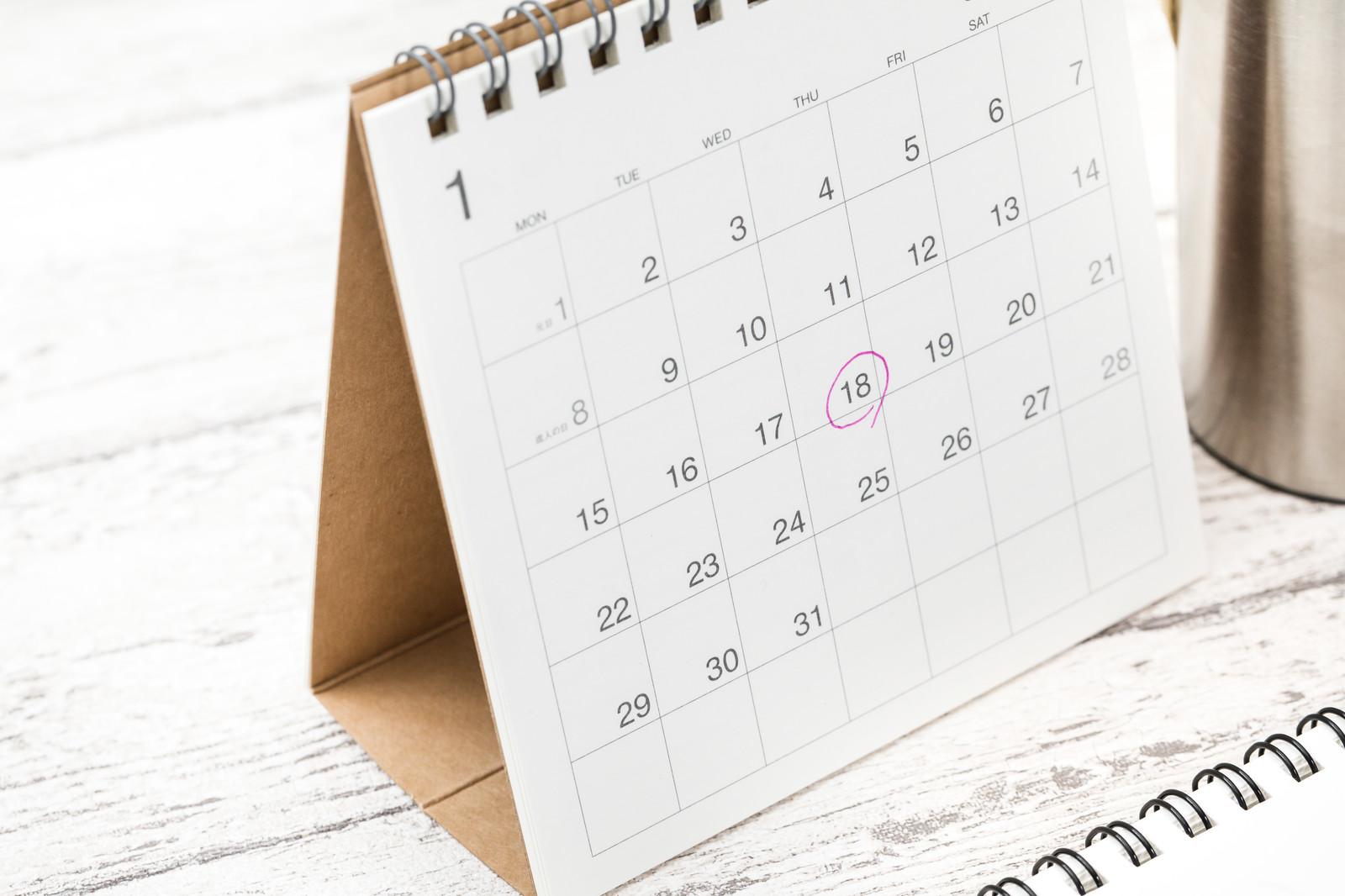 2019年のTOEIC公開テスト結果発表日はいつ?日程をまとめたよ!